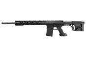 "USAR10-20G2 - UltraMatch Semi-Auto Rifle [20""] [7.62x51 NATO]"